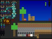 Minecraft Scene Creator 2